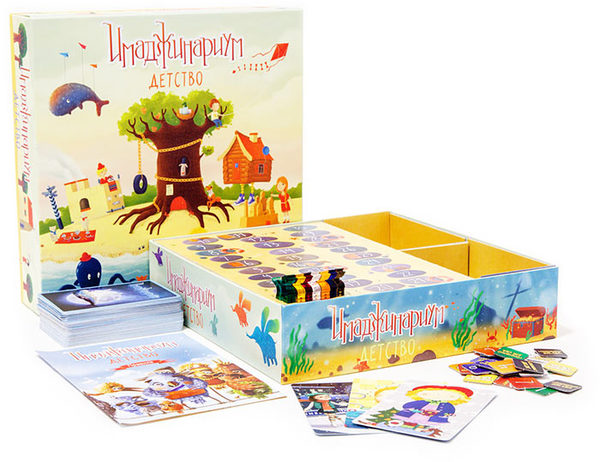 Imaginarium Childhood