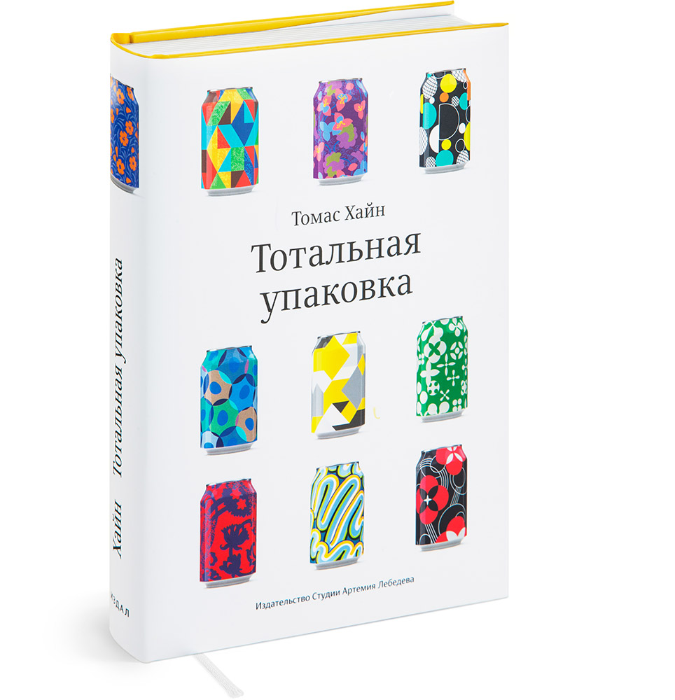 The Total Package (in Russian)