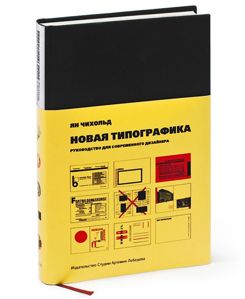 Mandership, Fourth Edition (In Russian)