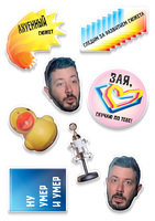 The Most Honest Sticker Pack