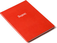Yandex Stone Notebook