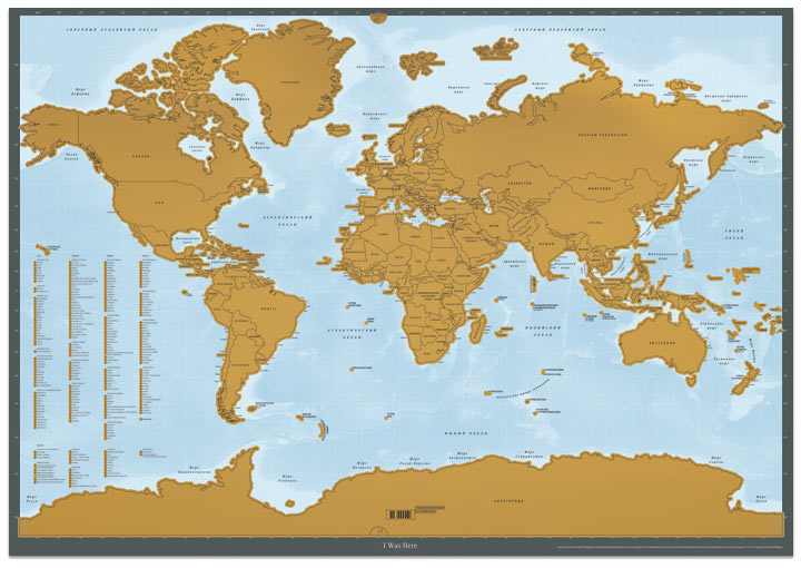 I was here scratch off world map english gold gumiabroncs Choice Image