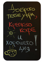Melompo Chalk Board