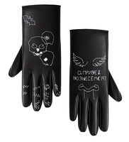 Men's embroidered leather gloves