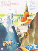 Welcome to USSR postcard set