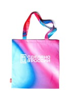 Made in Russia shopper bag