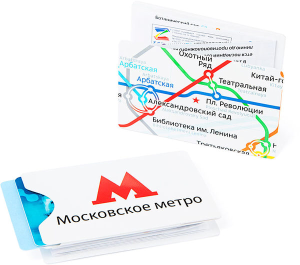 Moscow Metro Pocket Map