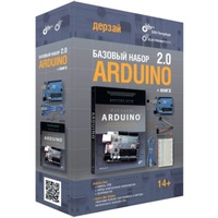 Arduino Basic Kit 2.0