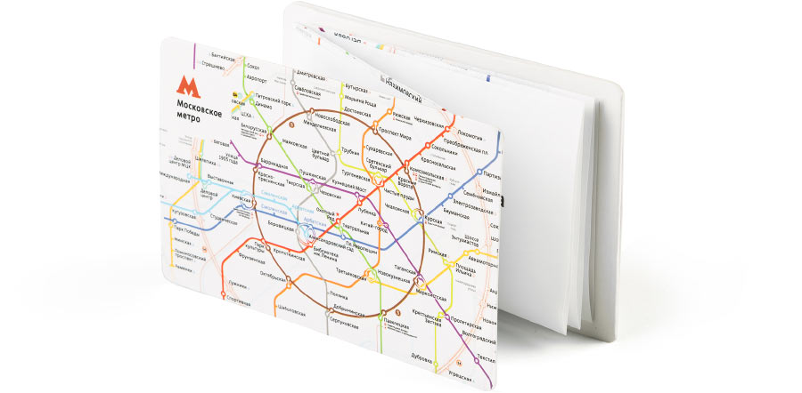 Moscow and Saint Petersburg Metro pocket map