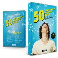 50 Fun Snoring Tunes book cover