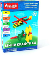 Minikraftika Construction Kit